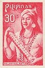The 30-centavo Kalantiaw postage stamp. c.1978.
